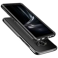 Handyhülle Hülle Crystal Schutzhülle Tasche für Samsung Galaxy S8 Plus Klar