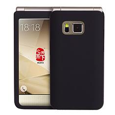 Handyhülle Hülle Kunststoff Schutzhülle Matt für Samsung W(2016) Schwarz