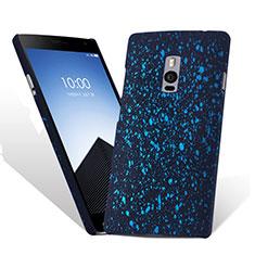Handyhülle Hülle Kunststoff Schutzhülle Matt M01 für OnePlus 2 Schwarz