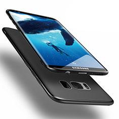 Handyhülle Hülle Kunststoff Schutzhülle Matt M15 für Samsung Galaxy S8 Schwarz