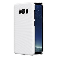 Handyhülle Hülle Kunststoff Schutzhülle Matt P01 für Samsung Galaxy S8 Weiß