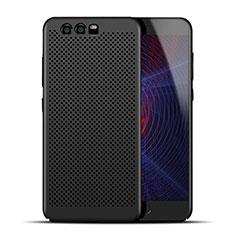Handyhülle Hülle Kunststoff Schutzhülle Punkte Loch für Huawei Honor 9 Schwarz