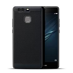 Handyhülle Hülle Kunststoff Schutzhülle Punkte Loch für Huawei P9 Schwarz