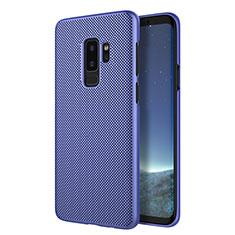 Handyhülle Hülle Kunststoff Schutzhülle Punkte Loch R01 für Samsung Galaxy S9 Plus Blau