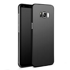 Handyhülle Hülle Ultra Dünn Schutzhülle Matt für Samsung Galaxy S8 Plus Schwarz