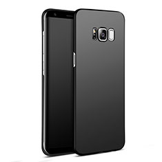 Handyhülle Hülle Ultra Dünn Schutzhülle Matt für Samsung Galaxy S8 Schwarz