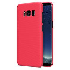 Hülle Kunststoff Schutzhülle Matt P01 für Samsung Galaxy S8 Plus Rot