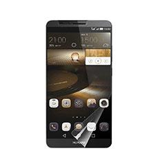 Schutzfolie Displayschutzfolie Panzerfolie Skins zum Aufkleben für Huawei Mate 7 Klar