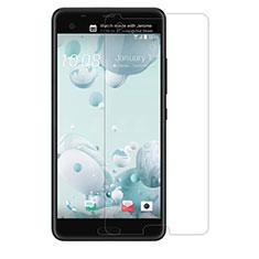 Schutzfolie Displayschutzfolie Panzerfolie Skins zum Aufkleben Gehärtetes Glas Glasfolie T02 für HTC U Ultra Klar