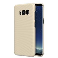 Schutzhülle Kunststoff Hülle Matt P01 für Samsung Galaxy S8 Gold