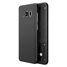 Schutzhülle Kunststoff Hülle Matt R03 für Samsung Galaxy S8 Plus Schwarz