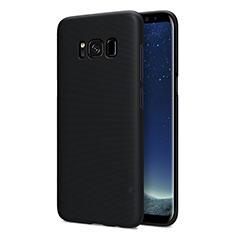 Schutzhülle Kunststoff Tasche Matt P01 für Samsung Galaxy S8 Plus Schwarz