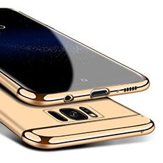 Schutzhülle Luxus Metall Rahmen und Kunststoff M02 für Samsung Galaxy S8 Gold