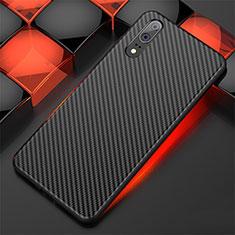 Silikon Hülle Handyhülle Gummi Schutzhülle Tasche Line für Huawei P20 Schwarz