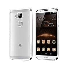 Silikon Hülle Handyhülle Rahmen Schutzhülle Durchsichtig Transparent Matt für Huawei G7 Plus Silber