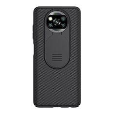 Silikon Hülle Handyhülle Ultra Dünn Schutzhülle 360 Grad Ganzkörper für Xiaomi Poco X3 NFC Schwarz