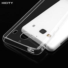 Silikon Hülle Handyhülle Ultradünn Tasche Durchsichtig Transparent für Xiaomi Redmi 2A Klar