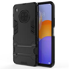 Silikon Hülle Handyhülle und Kunststoff Schutzhülle Hartschalen Tasche mit Ständer für Huawei Y9a Schwarz