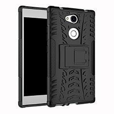 Silikon Hülle Handyhülle und Kunststoff Schutzhülle Tasche mit Ständer für Sony Xperia L2 Schwarz