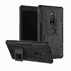 Silikon Hülle Handyhülle und Kunststoff Schutzhülle Tasche mit Ständer für Sony Xperia XZ2 Premium Schwarz