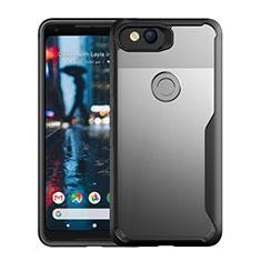 Silikon Schutzhülle Rahmen Tasche Hülle Durchsichtig Transparent Spiegel für Google Pixel 3 Schwarz