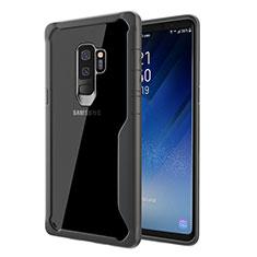 Silikon Schutzhülle Rahmen Tasche Hülle Durchsichtig Transparent Spiegel für Samsung Galaxy S9 Plus Grau