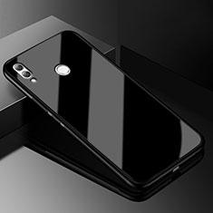 Silikon Schutzhülle Rahmen Tasche Hülle Durchsichtig Transparent Spiegel M04 für Huawei Honor 8X Schwarz