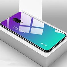 Silikon Schutzhülle Rahmen Tasche Hülle Spiegel Farbverlauf Regenbogen für OnePlus 6T Cyan