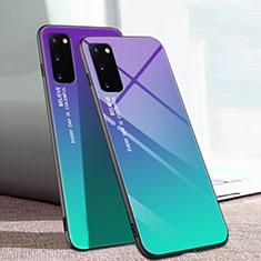Silikon Schutzhülle Rahmen Tasche Hülle Spiegel Farbverlauf Regenbogen für Samsung Galaxy S20 5G Plusfarbig