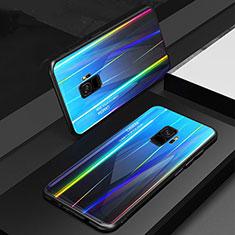 Silikon Schutzhülle Rahmen Tasche Hülle Spiegel Farbverlauf Regenbogen für Samsung Galaxy S9 Blau
