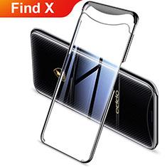 Silikon Schutzhülle Ultra Dünn Tasche Durchsichtig Transparent H03 für Oppo Find X Schwarz