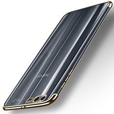 Silikon Schutzhülle Ultra Dünn Tasche Durchsichtig Transparent T12 für Huawei Honor 9 Premium Gold