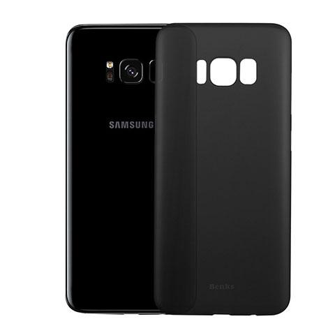 Handyhülle Hülle Ultra Dünn Schutzhülle Durchsichtig Transparent Matt T01 für Samsung Galaxy S8 Plus Schwarz