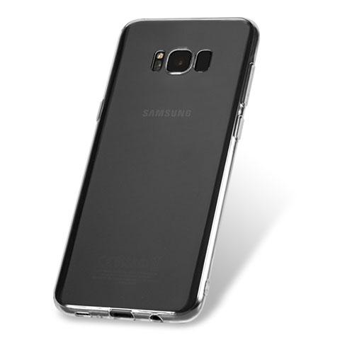Silikon Schutzhülle Ultra Dünn Tasche Durchsichtig Transparent H08 für Samsung Galaxy S8 Klar